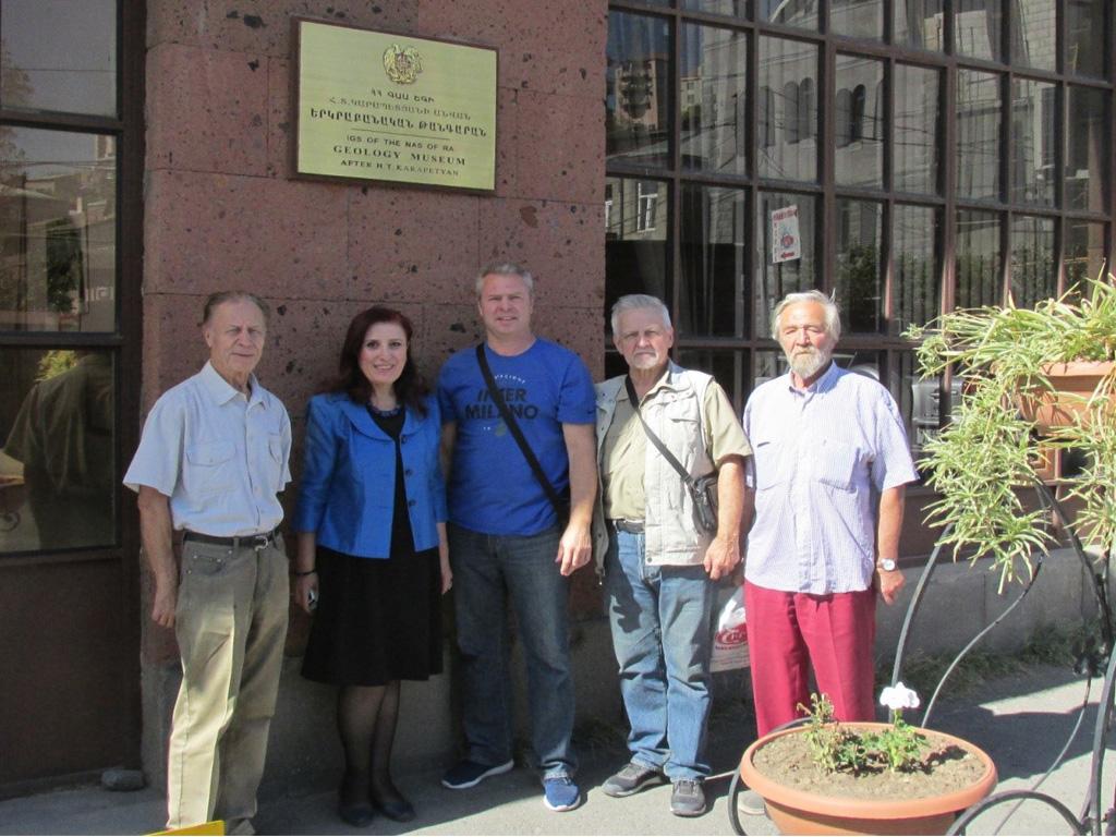 Институт геологических наук Армении